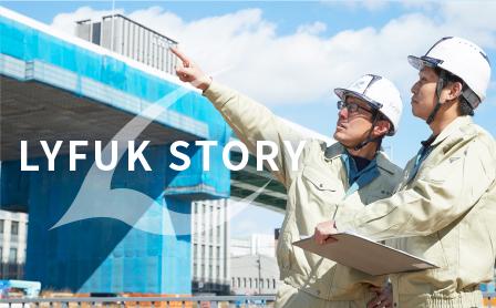 LYFUK STORY